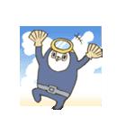 うみちゃんとマゴルー(個別スタンプ:23)