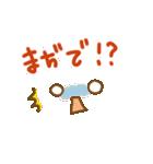 ちょこっとスタンプ(個別スタンプ:02)