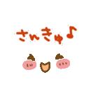 ちょこっとスタンプ(個別スタンプ:03)