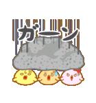 ぴよこ3兄妹(個別スタンプ:15)