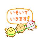ぴよこ3兄妹(個別スタンプ:21)