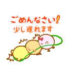 ぴよこ3兄妹(個別スタンプ:22)