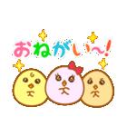 ぴよこ3兄妹(個別スタンプ:31)