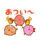 ぴよこ3兄妹(個別スタンプ:37)