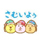 ぴよこ3兄妹(個別スタンプ:38)