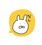 ながさきくん3(個別スタンプ:1)