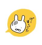 ながさきくん3(個別スタンプ:7)