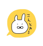 ながさきくん3(個別スタンプ:8)