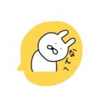 ながさきくん3(個別スタンプ:9)