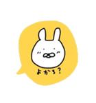 ながさきくん3(個別スタンプ:10)