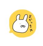 ながさきくん3(個別スタンプ:15)