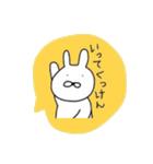 ながさきくん3(個別スタンプ:19)