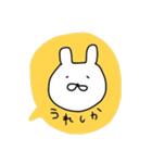 ながさきくん3(個別スタンプ:20)