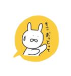 ながさきくん3(個別スタンプ:22)