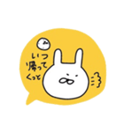 ながさきくん3(個別スタンプ:25)