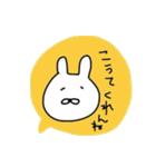 ながさきくん3(個別スタンプ:27)