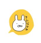 ながさきくん3(個別スタンプ:28)