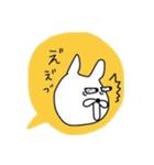 ながさきくん3(個別スタンプ:29)