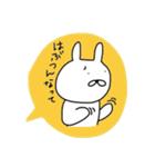 ながさきくん3(個別スタンプ:30)