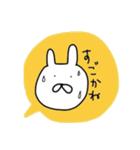 ながさきくん3(個別スタンプ:31)