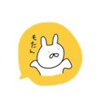 ながさきくん3(個別スタンプ:32)