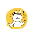 ながさきくん3(個別スタンプ:38)
