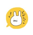 ながさきくん3(個別スタンプ:39)