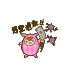 開運!招福☆ぶーちゃん(個別スタンプ:3)