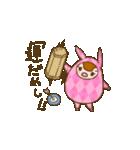 開運!招福☆ぶーちゃん(個別スタンプ:5)