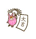 開運!招福☆ぶーちゃん(個別スタンプ:7)