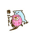 開運!招福☆ぶーちゃん(個別スタンプ:11)