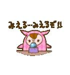 開運!招福☆ぶーちゃん(個別スタンプ:13)