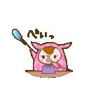 開運!招福☆ぶーちゃん(個別スタンプ:14)