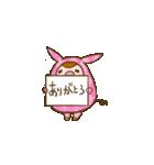 開運!招福☆ぶーちゃん(個別スタンプ:15)