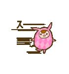 開運!招福☆ぶーちゃん(個別スタンプ:19)