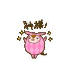 開運!招福☆ぶーちゃん(個別スタンプ:21)