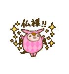 開運!招福☆ぶーちゃん(個別スタンプ:22)