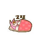 開運!招福☆ぶーちゃん(個別スタンプ:27)