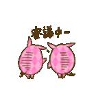 開運!招福☆ぶーちゃん(個別スタンプ:35)