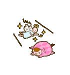 開運!招福☆ぶーちゃん(個別スタンプ:36)