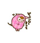 開運!招福☆ぶーちゃん(個別スタンプ:38)