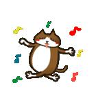 ハワイのSERIの愛猫ViViスペシャル①(個別スタンプ:12)