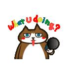 ハワイのSERIの愛猫ViViスペシャル①(個別スタンプ:27)