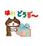 ハワイのSERIの愛猫ViViスペシャル①(個別スタンプ:34)