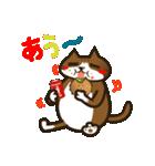 ハワイのSERIの愛猫ViViスペシャル①(個別スタンプ:37)