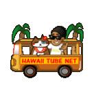 ハワイのSERIの愛猫ViViスペシャル①(個別スタンプ:38)