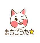 九州んにき4(個別スタンプ:02)
