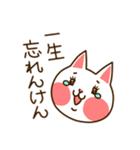 九州んにき4(個別スタンプ:04)