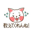 九州んにき4(個別スタンプ:06)