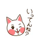 九州んにき4(個別スタンプ:07)